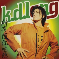 k.d. lang • All You Can Eat (LP)